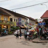 Siem Reap so far